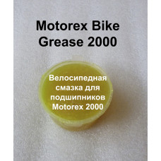 Смазка Motorex Bike Grease 2000 50 грамм