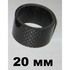 Спейсеры (проставки под вынос) 20 мм